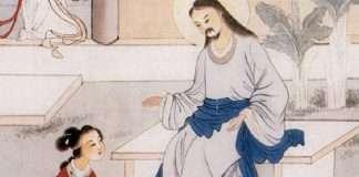 gesù cristo giapponese